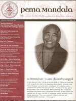 The Venerable Lama Chimed Namgyal Rinpoche